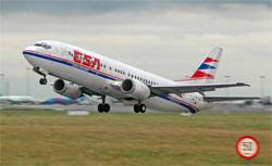 Czech Airlines to Introduce a New Ticket-Offering Management System