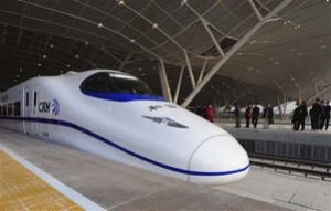 China debuts World's fastest train