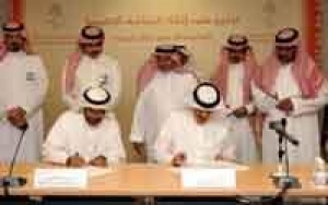 Saudi Commission for Tourism and Antiquities signs SR145 million contract
