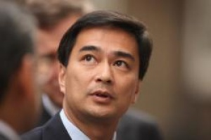 Statement by Thai Prime Minister HE Mr. Abhisit Vejjajiva regarding political developments