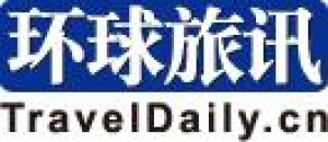TravelDaily to host China Business Travel Distribution Summit