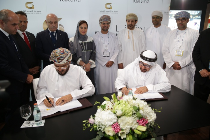 Arabian Travel Market 2017: Rotana signs with Golden Group for Oman property