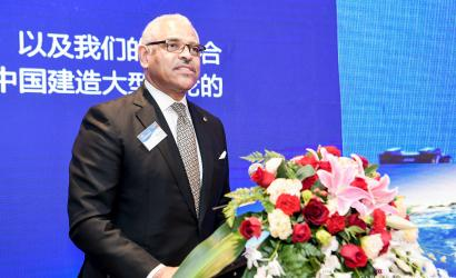 Carnival Corporation Chinese joint venture to launch this week