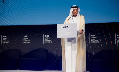 AHIC 2019: Day of Disruption in Ras al Khaimah