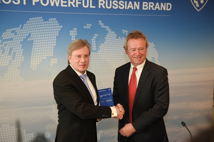 Aeroflot recognised as most powerful global airline brand