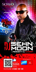 DJ Sean Moon set for SOHO Square