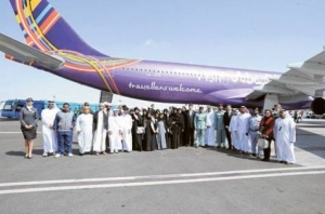 Etihad launches Essential Abu Dhabi