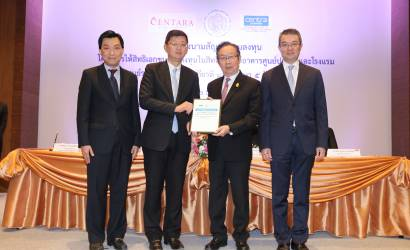 Centara takes ownership of Centra by Centara Government Complex Hotel, Thailand