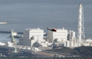 Japan dealt blow by second explosion at nuclear plant