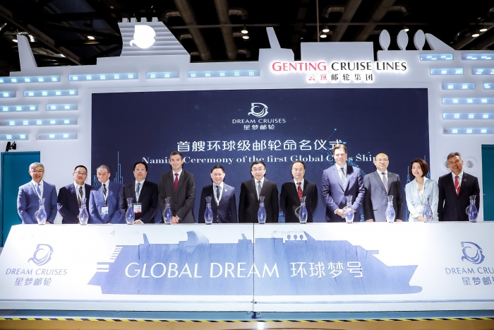 Genting unveils plans for largest ever cruise ship at IBTM China