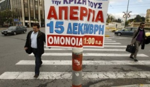 Greece hit by fresh strike action