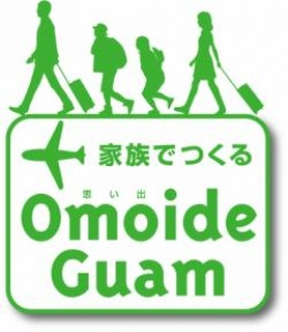 GVB launches Omoide Guam Campaign