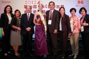 Appreciation trophy presented to Guam at 2012 Taipei International Travel Fair