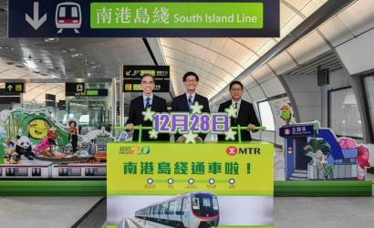 Southern District of Hong Kong to be linked to MTR railway
