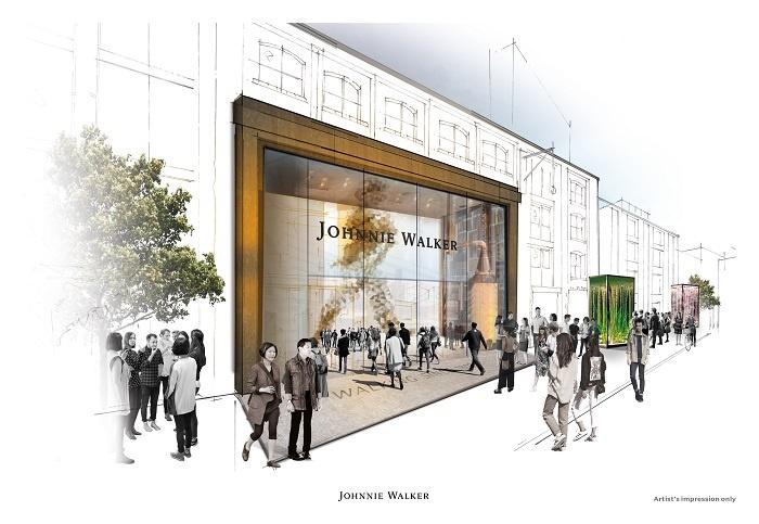 Diageo announces 'biggest single investment' in Scotch tourism