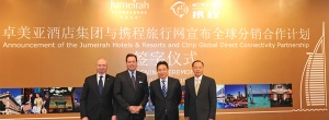 Jumeirah expands presence in China with Ctrip deal