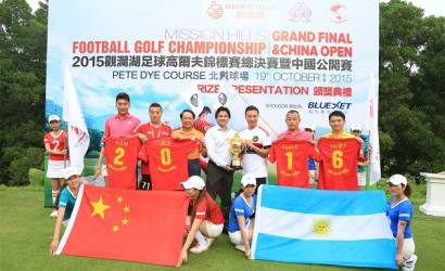 Mission Hills builds footgolf support in China