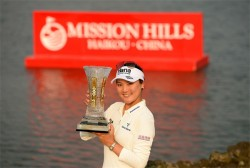 Mission Hills to welcome World Ladies Championship