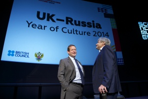 UK-Russia Year of Culture 2014 under way