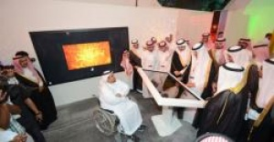 Saudi photo library launched