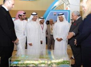 GIBTM exhibition opens In Abu Dhabi