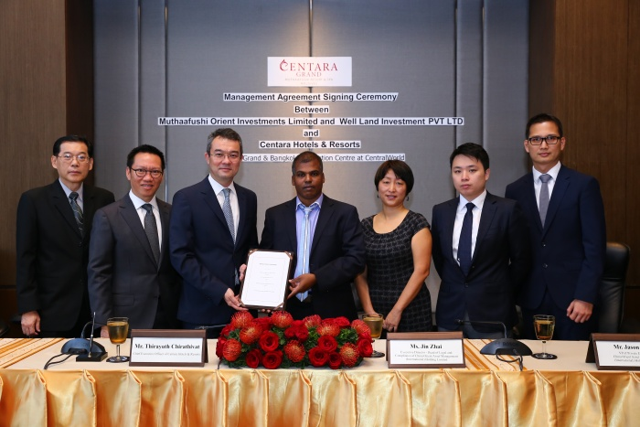 Centara Hotels & Resorts signs on for fourth Maldives property