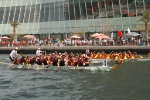 Countdown begins for the fifth Dragon Boat Festival at Festival Marina Dubai Festival City