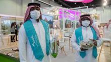 Arabian Travel Market – 2021