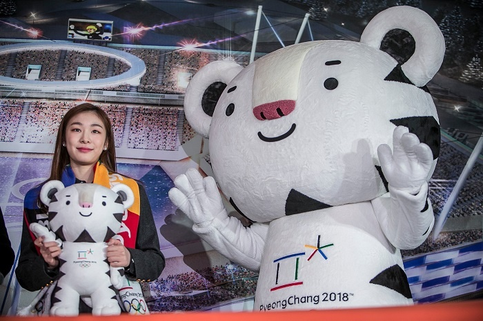 News: PyeongChang praised by IOC ahead of 2018 Winter Olympics
