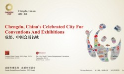 Chengdu becoming destination of choice for international fairs