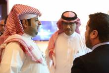 Arabian Hotel Investment Conference 2014