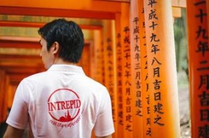 Intrepid Group expands operations with first Japan office