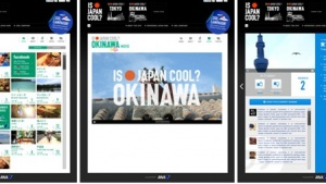 ANA Group launches website to showcase Japan