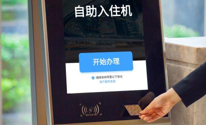 Marriott to trial facial recognition in partnership with Alibaba