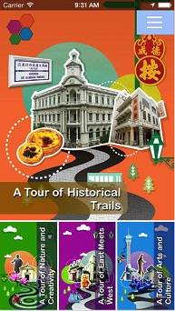 Macau Tourist Office launches first walking tour app