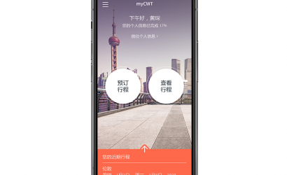 myCWT launches in China for first time