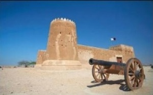 Qatar welcomes guests to latest UNESCO site