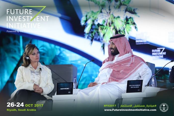 Saudi Arabia to host second Future Investment Initiative