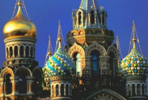 Russia visitor arrivals set to climb