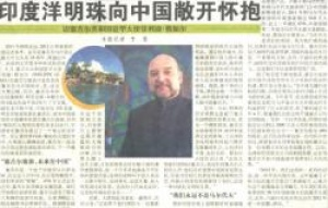 Seychelles Ambassador in China keeps the islands covered in the press
