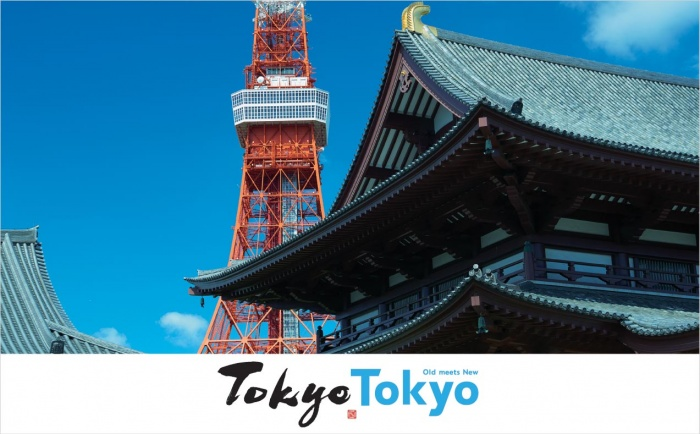 Tokyo launches new brand identity