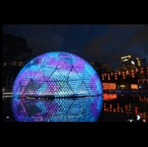 7,000 plastic bottles create a mega lantern to light up Hong Kong