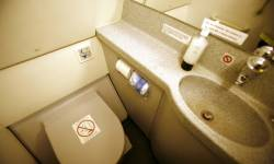 ANA introduces women-only toilets
