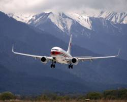 China Eastern buys Shanghai Airlines